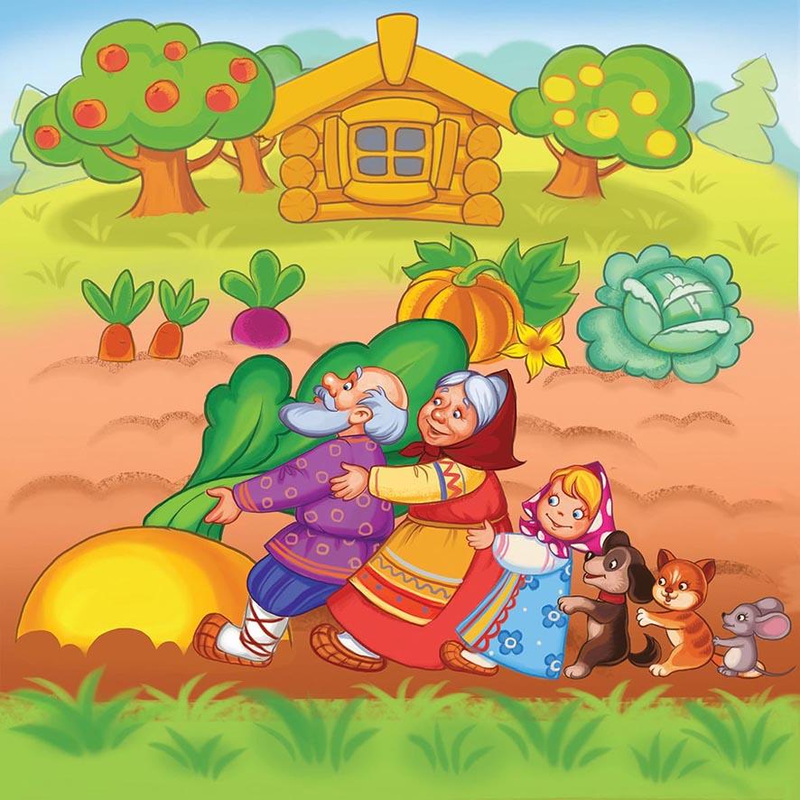 Картинки для детей сказки репка, открытки михаила герасимова