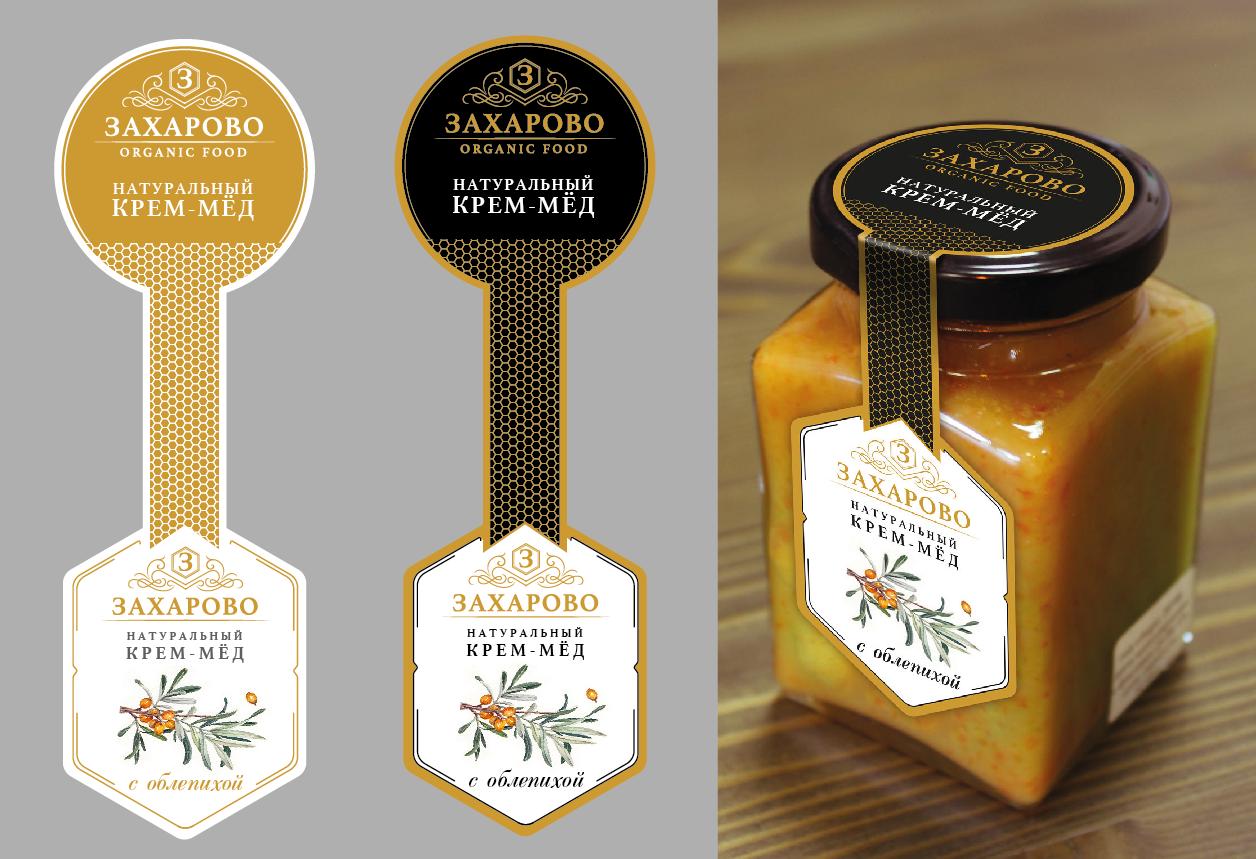 Этикетка на мед