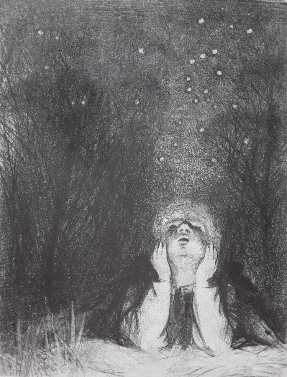 Картинка вани из бежина луга