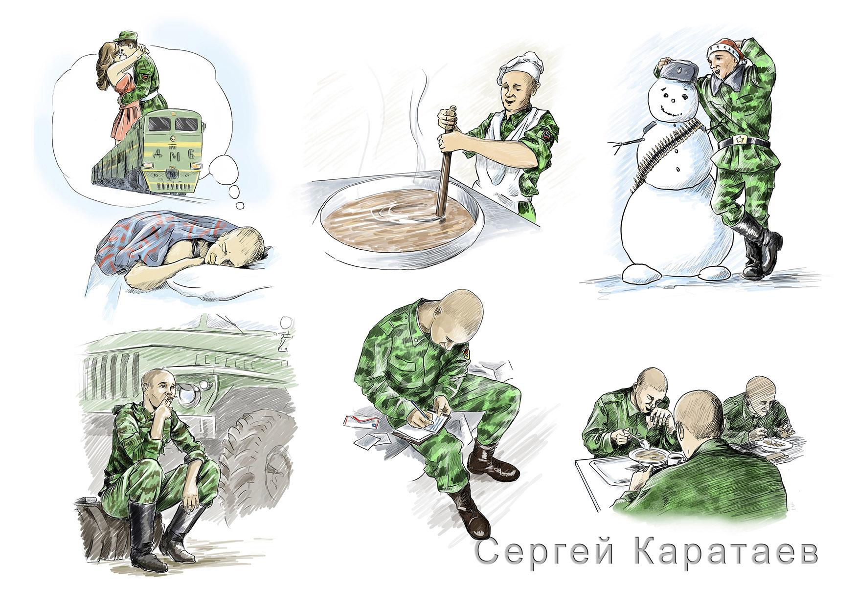 расписать трафарету красивые открытки про армию счет удлиненной задней