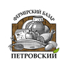 User illustration thumb petrovsky logo2