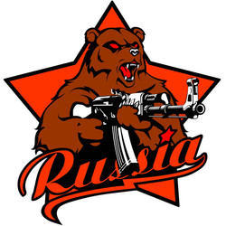 Angry Bear with Gun