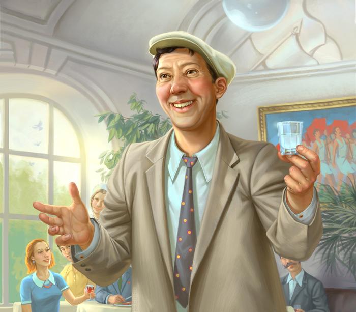Советский мужчина картинки
