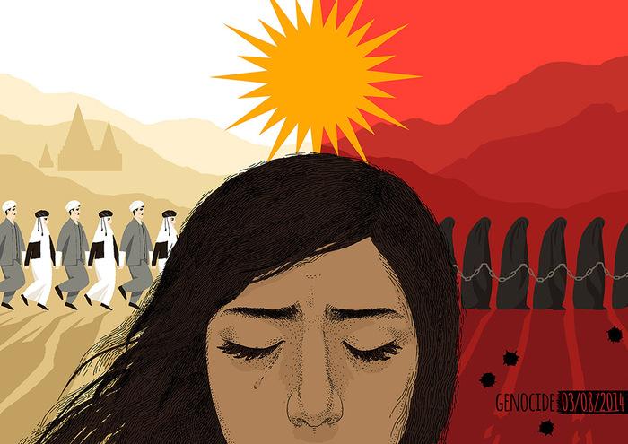 подробности ишум ем ев паанджум картинки геноцида мейд открытки