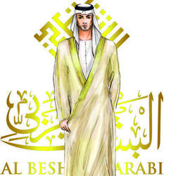 Advertising for Albesht Alarabi, WTC Mall,ABuDhabi, UAE
