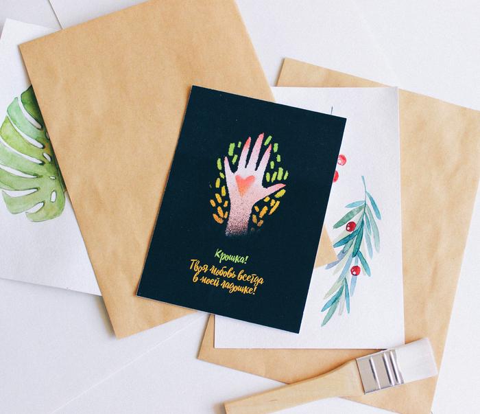 Сделать открытку в иллюстраторе