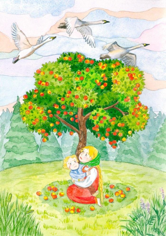 рисунок яблоньки из сказки гуси продолжаем