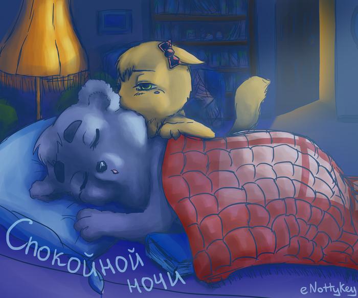 Доброй ночи мультяшные картинки новые