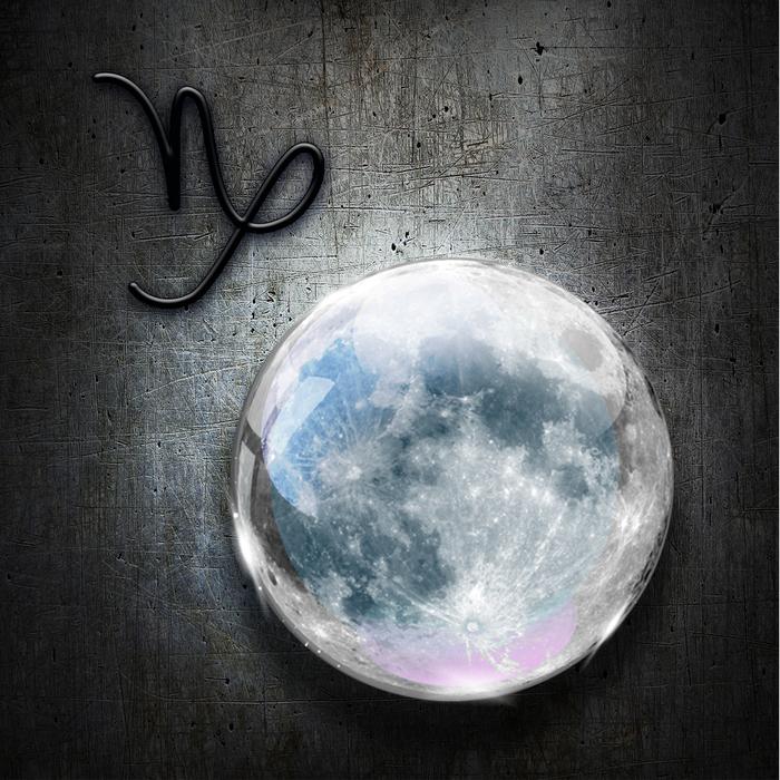 """Лунный календарь сегодня. Луна 11 ноября 2018 Фаза луны"""""""