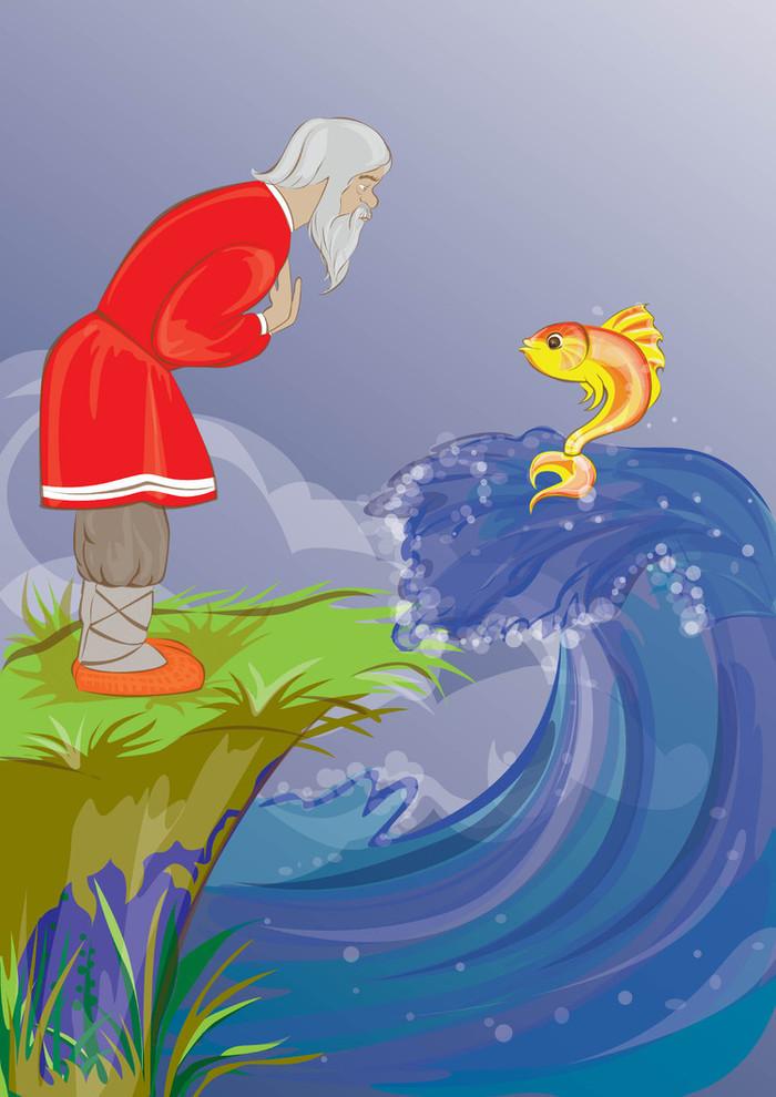 Золотая рыбка в картинках из сказки, фото
