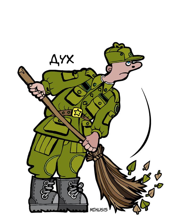 Гифки, солдатские картинки с дембелем
