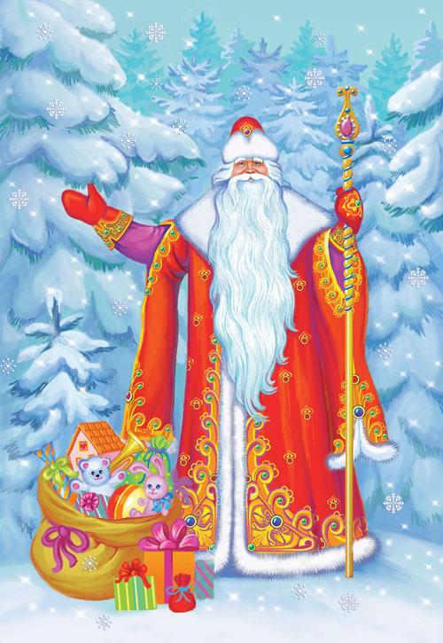 Дед Мороз.  Снегурочка. fantastisch.  Новый год.