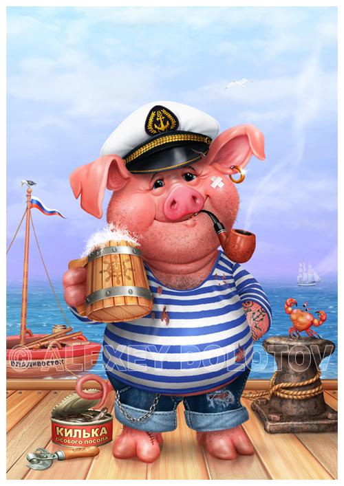 дату смешные картинки моряк капитан большой член