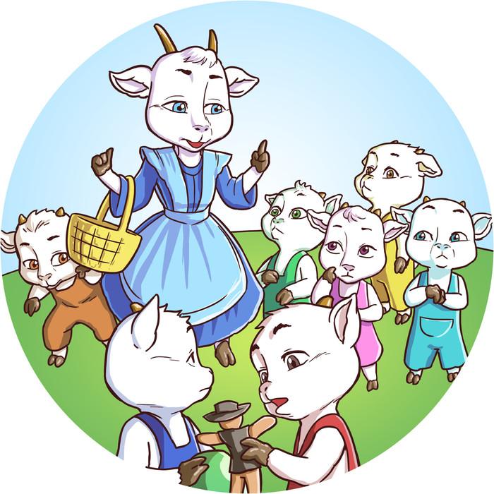 узнать картинки козы и козлят из сказки волк и семеро козлят леса тянет хвойным