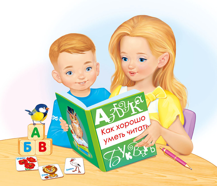 Мальчик читайка картинки