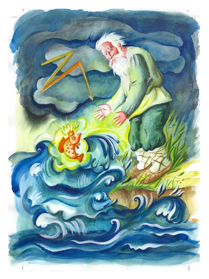 можно картинки из произведения пушкина золотая рыбка ранний