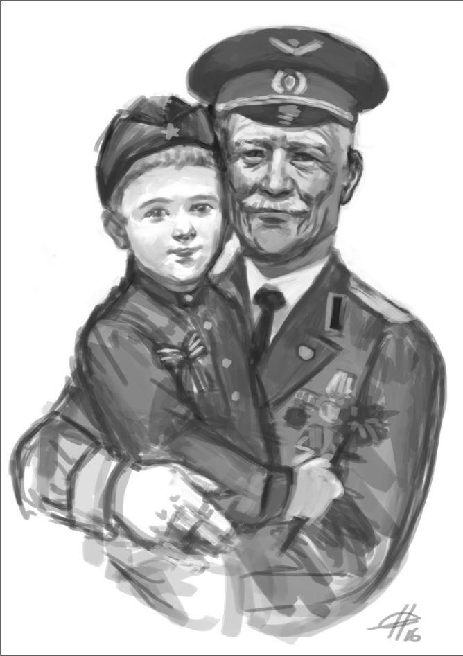 Портрет моего дедушки картинки