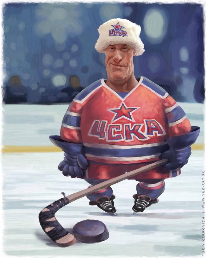 Смешные картинки про хоккейный клуб цска, надписью скучаю моему