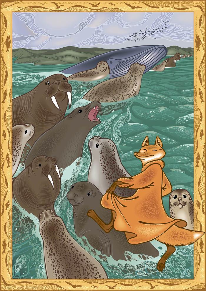 Иллюстрации к сказке хитрая лиса корякская сказка