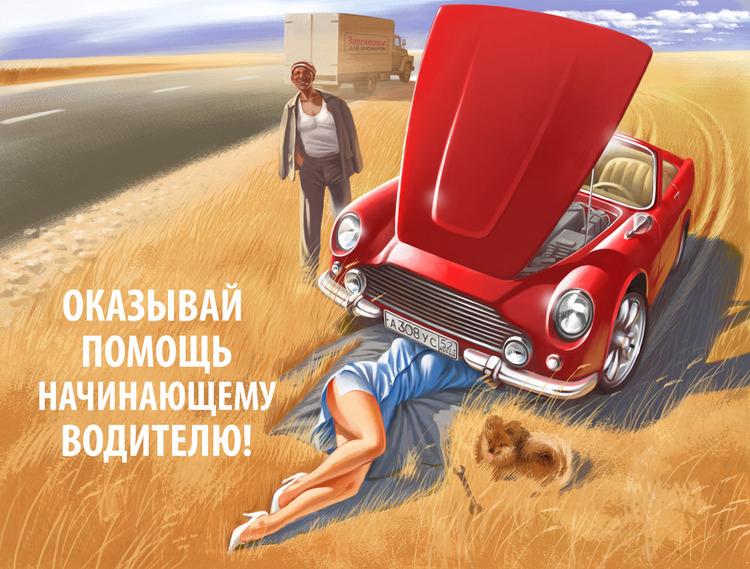 http://illustrators.ru/illustrations/124391_original.jpg