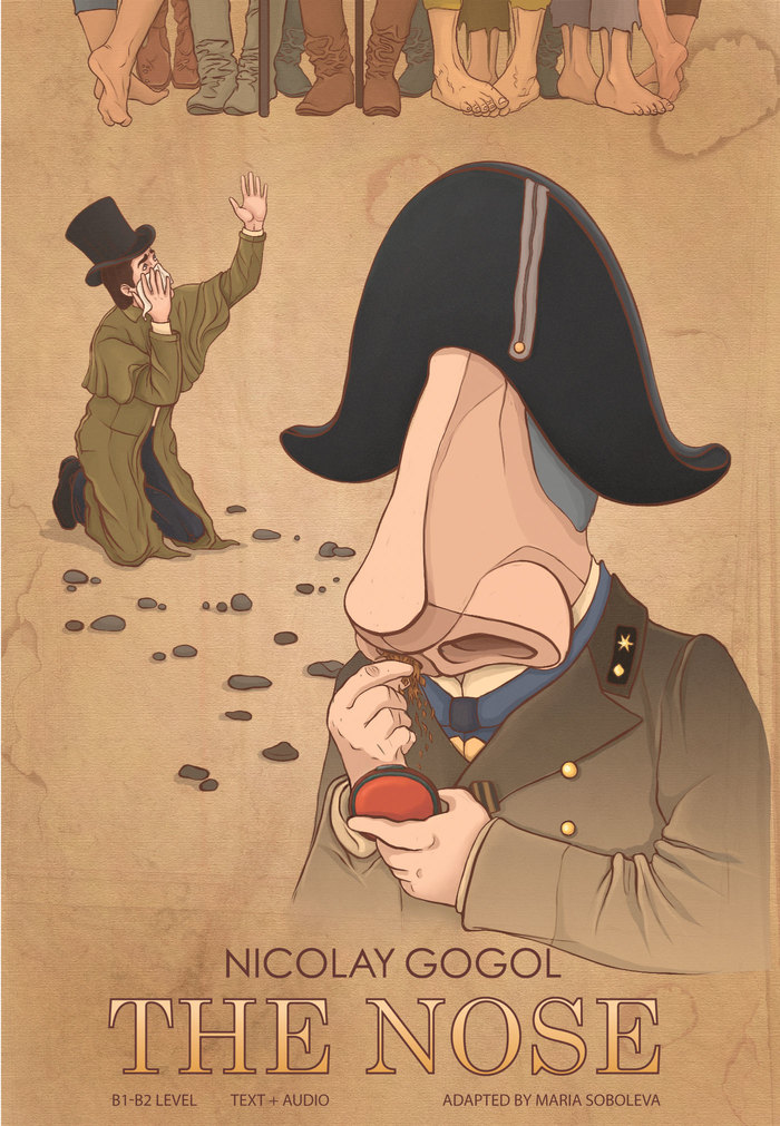 Картинки из рассказа нос гоголя