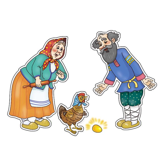 Персонажи сказки курочка ряба картинки