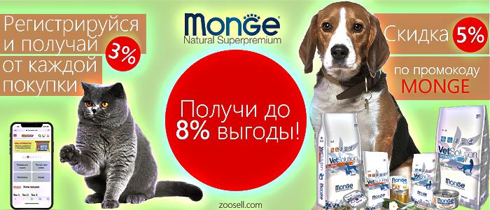 Zoosell Com Интернет Магазин Зоотоваров