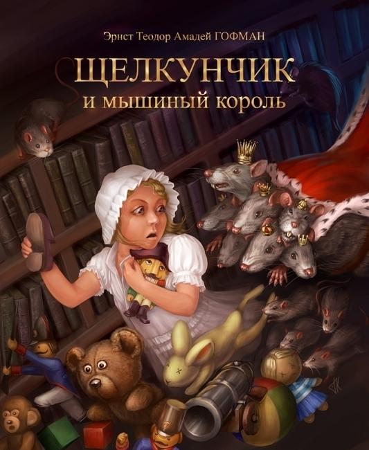 delayu-korolevskiy-minet-v-kieve