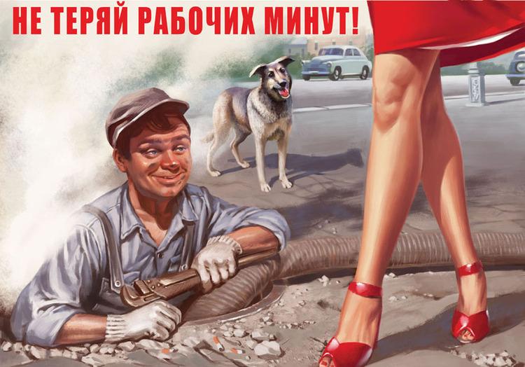 http://illustrators.ru/illustrations/182511_original.jpg