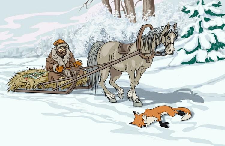 Иллюстрация к русским народным