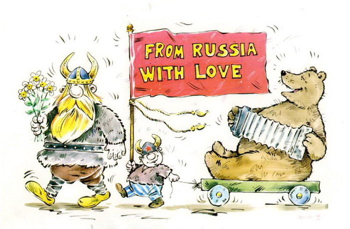 Открытки from russia with love
