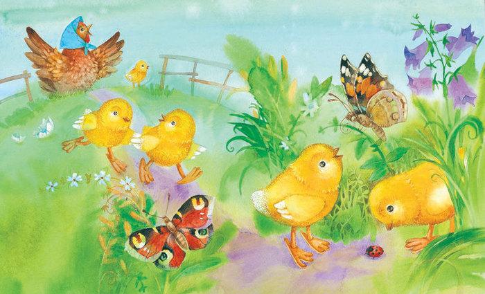 Картинки цыплята на лугу 2 младшая группа