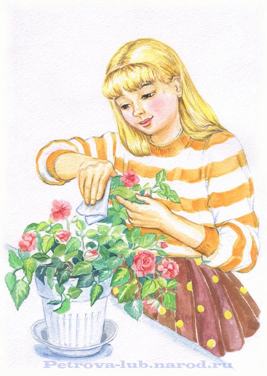 Картинка ребенок ухаживает за растениями
