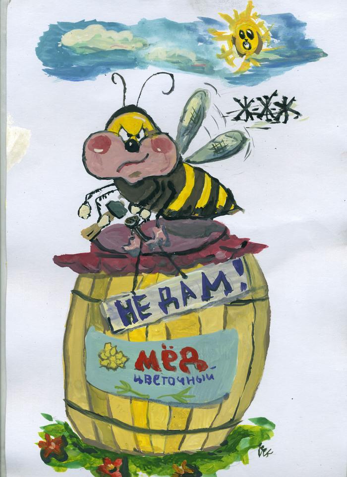 фото карикатурное пчелы тут