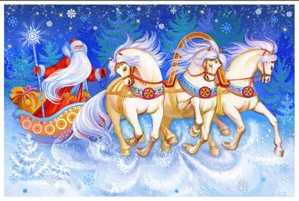Тройка лошадей картинки для детей