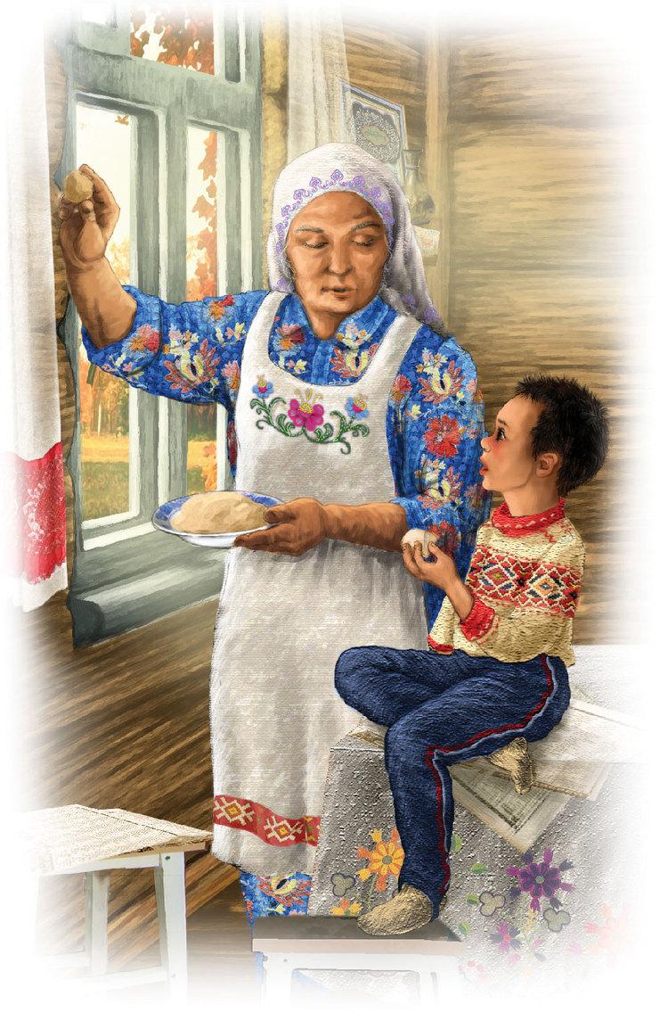 бабушка и внук еро історії