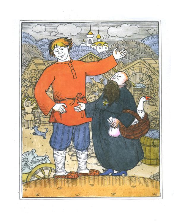 Рисунок к сказке о попе и работнике его балде раскраска 121