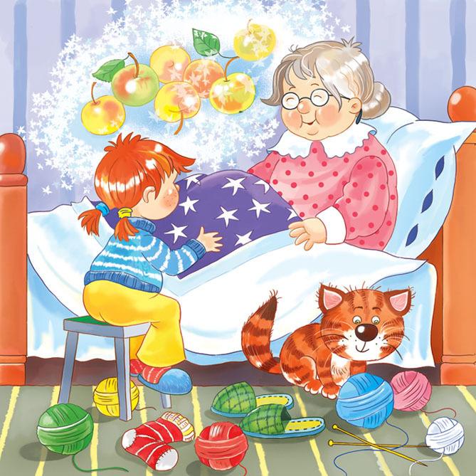 Сообщество иллюстраторов | Иллюстрация Колыбельная для бабушки.