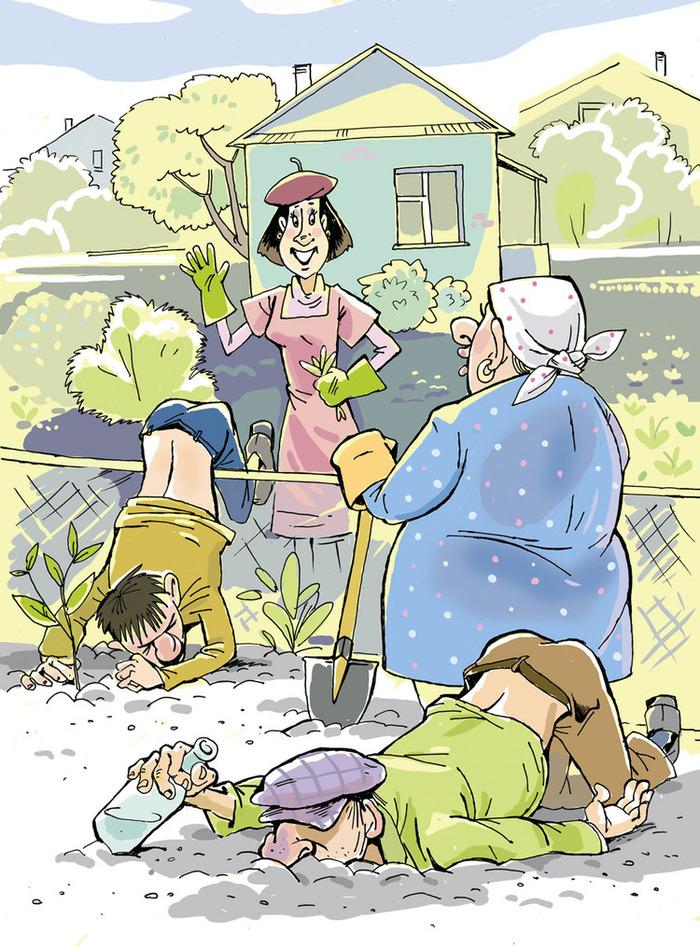 Открыток своими, смешные картинки об огородниках