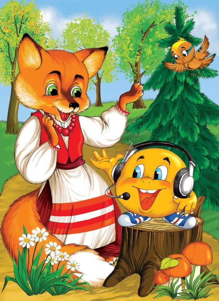 Картинки колобка для детей нарисованные цветные красивые