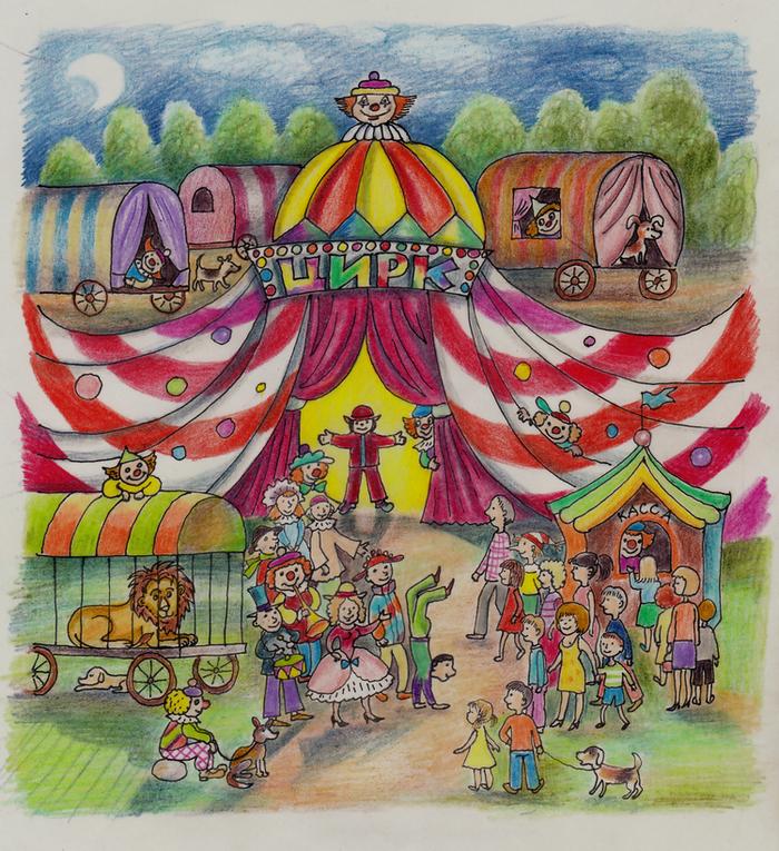 Картинки суббота, картинки о цирке для школьников