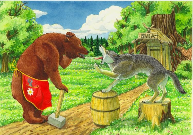 Теги сказка волк козлята