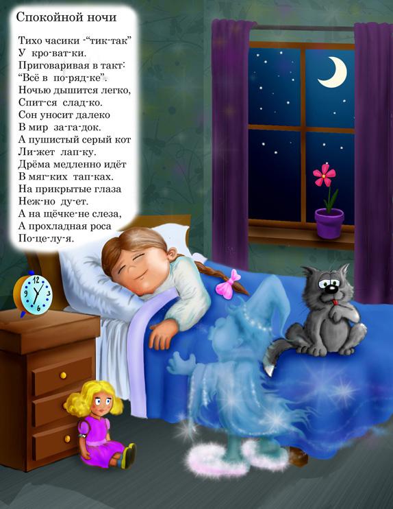 Почтальон печкин, спокойной ночи внучке картинки