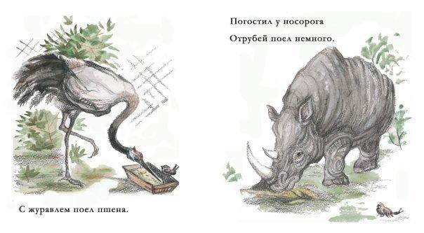 Сказка по ролям к году Петуха  Курочка ряба