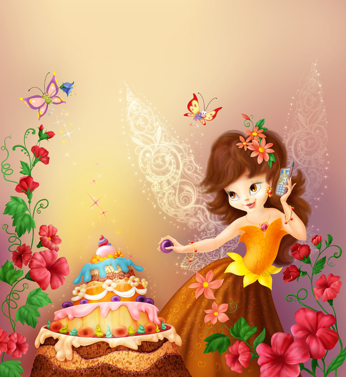 Детская открытка сашу с днем рождения