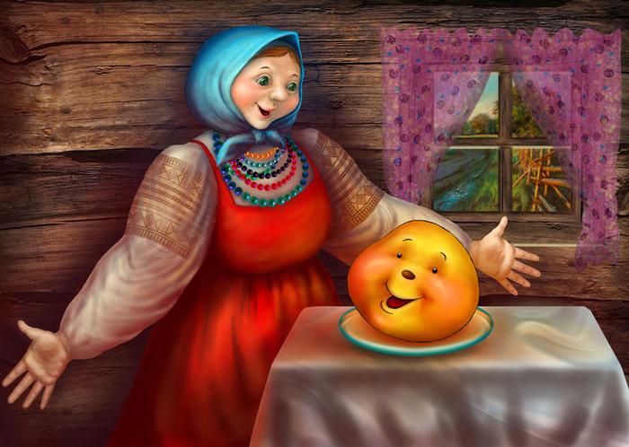 Анимации по сказкам в картинках, новогодними шарами