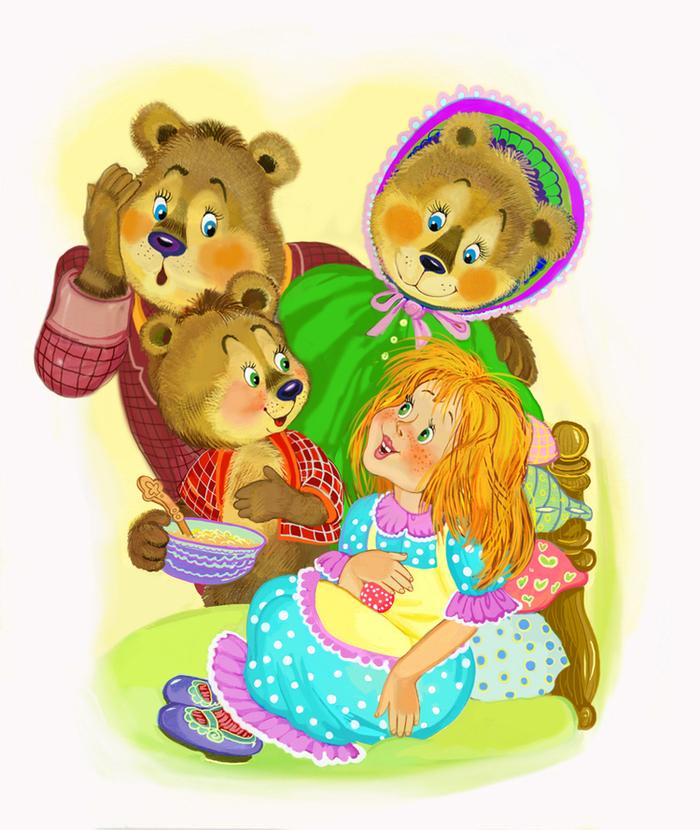 этом списке сказка три медведя картинки героев отдельно каждый составе почетного караула