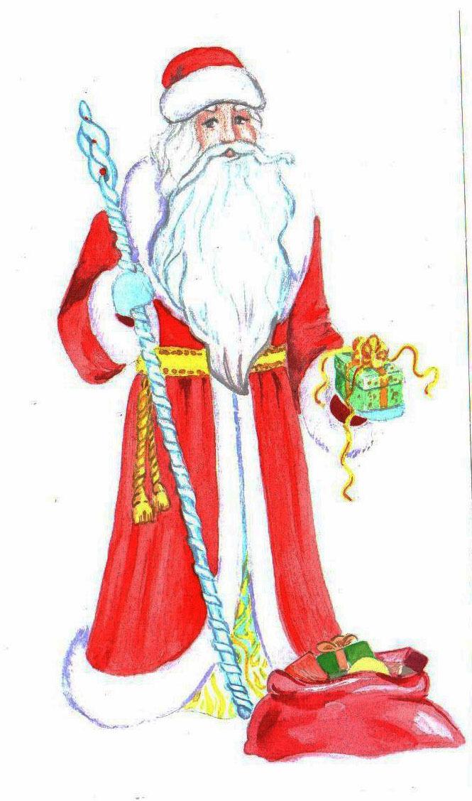 Нарисовать картинку дед мороз