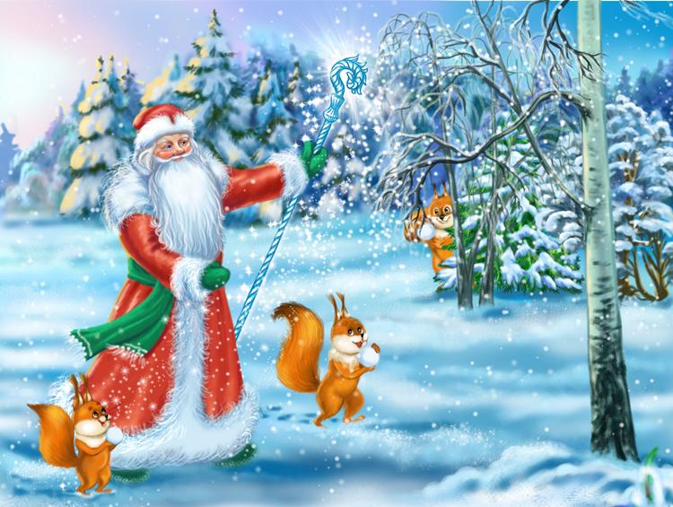 дед Мороз гуляет, березы украшает...