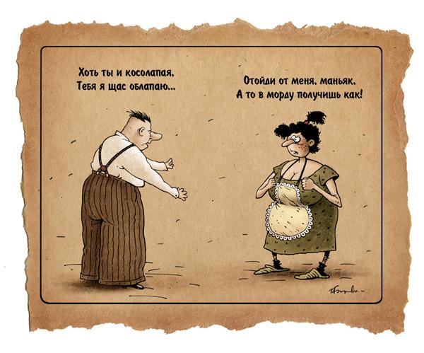 Смешные картинки про маньяков, родился 1992